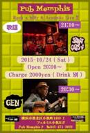 歌謡Rock a billy & Acoustic Live!!